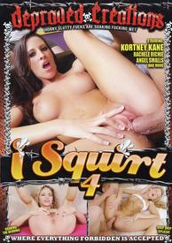 I Squirt 04