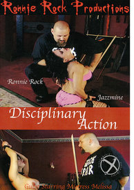Disciplinary Action (disc)